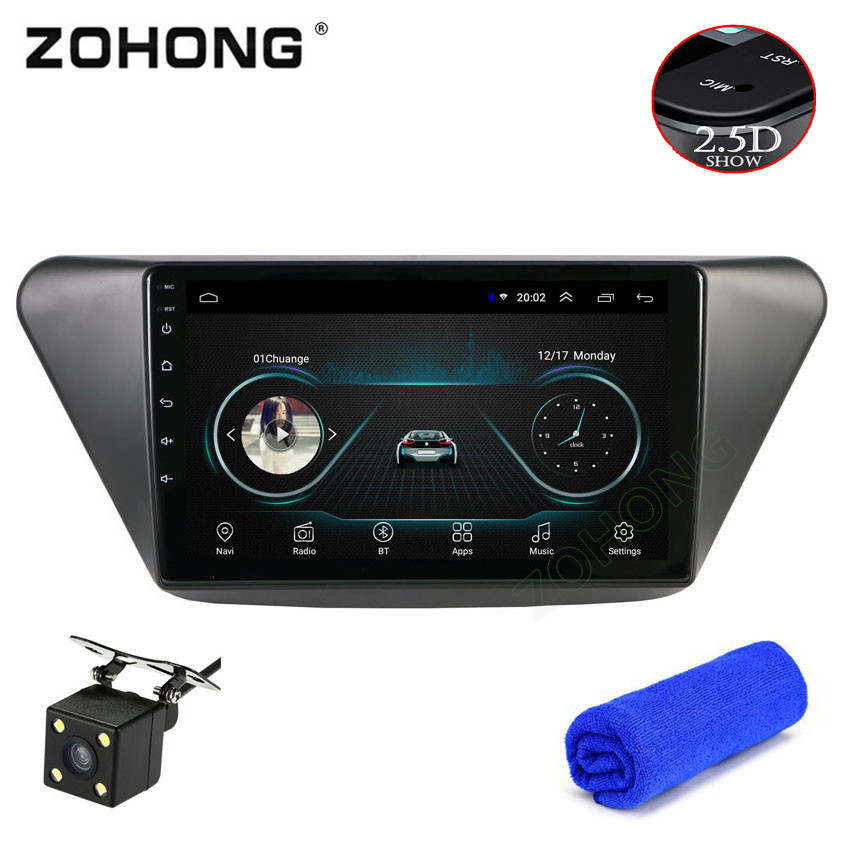 2 5D 9 inch 1din Android 8 1 Car DVD GPS For LIFAN X50 CAR Navigation