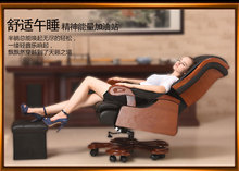 Home computer chair can lie lifting boss chair leather swivel chair