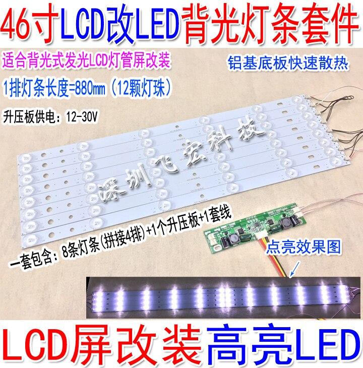 46 pouces LCD TV LCD rétro-éclairage tube kit de conversion 46 pouces à usage général LED rétro-éclairage barre lumineuse