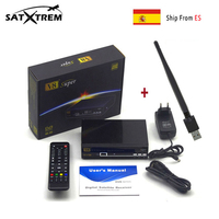 2pcs FREESAT V8 Super DVB S2 Satellite Receiver Full 1080P HD Satellite Decoder USB WIFI Support