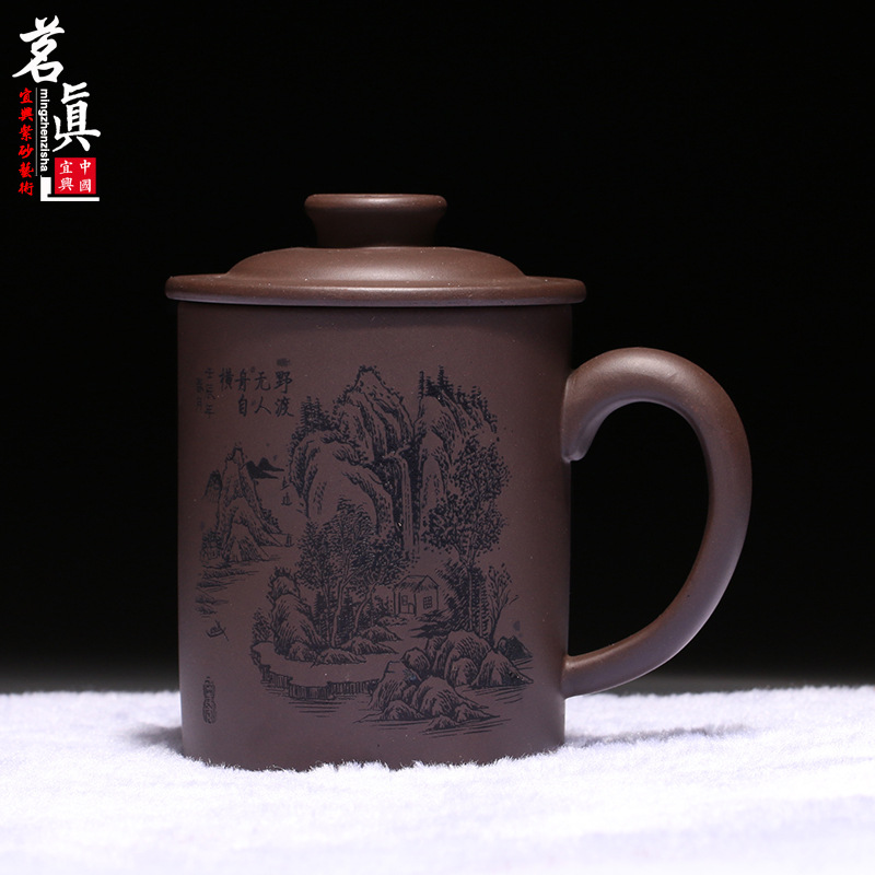 470ML Tea Cup Authentic Purple Clay Handmade Teacup Chinese Kung Fu Cup Ore Zisha Landscape Cups With Gift Box