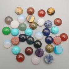 Круглая смесь природных камней 12 мм кабошоны для ювелирных