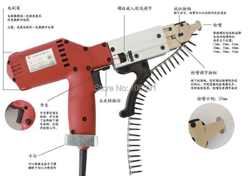 Electric Auto Feed Screwdriver Attachment Screwdriver Machine Tool,gun  automatic chains screw guns, nail gun bursts screw drill,