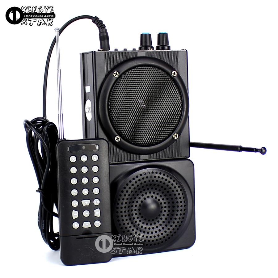 48W 500M Remote Control Bird Caller Trap Quail Hunting MP3 Player Electronic Hunt Duck Decoy USB