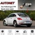 Seguro coches de cámara de visión trasera para Volkswagen VW escarabajo 2012, 2013, 2014, 2015, 2016, 2017, 2018, visión nocturna/placa de cámara