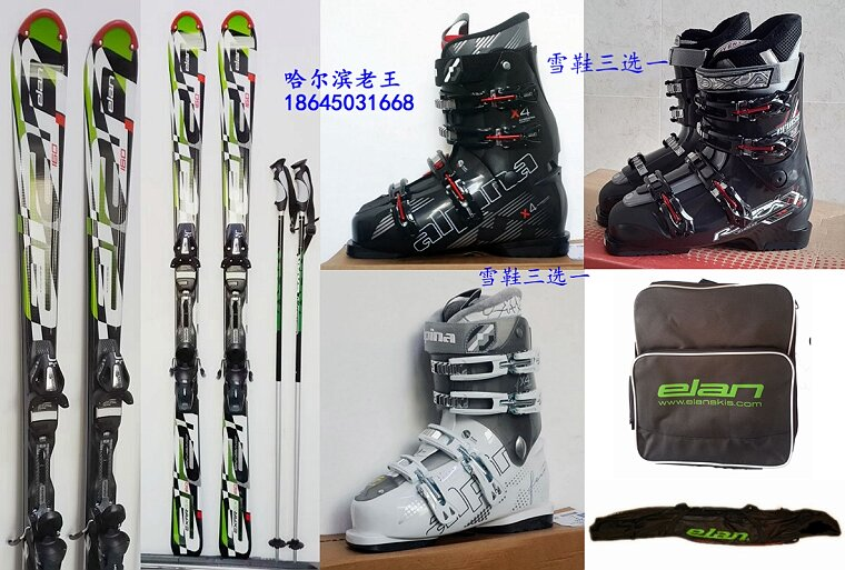 Harbin Wang \ Three Drill Credit \Elan Elan GX Universal Rotary Ski Double Plate Full Set Of Special