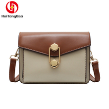 Women Shoulder Corssbody Flap Bag Synthetic Fashion Panelled Hasp Bags Channels Handbags Purses and