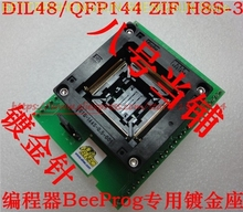 IC test element adapter, burner block, DIL48/QFP144ZIFH8S-3 programmer, BeeProg special