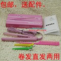 free shipping Pink hair straightener mini ceramic dual-use plywood pull straight board straightener pear hair sticks