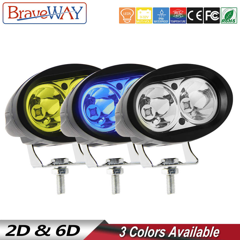 BraveWay 1PCS LED Headlights for Motorcycle Car Truck Tractor SUV ATV Off-Road Led Work Light 12V 24V Fog Light Assisted Lamp