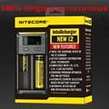 Genuine nitecore nova caixa carregador universal intellicharger i2 carregador de bateria li-ion/nimh 18650 10440 cr123a aa aaa 14500 17670