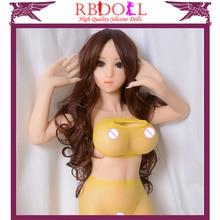 china factory lifelike adult font b sex b font female font b doll b font for
