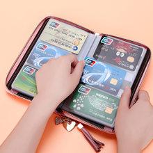 Moda torba na karty kobiety mężczyźni posiadacz karty kredytowej prawdziwej skóry o dużej pojemności firm ID posiadacze organizator 20 Bit/40 Bit /60 bity