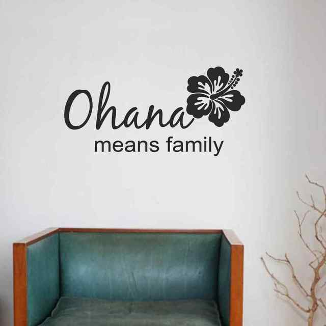 Ohana Means Family Wall Quote - Lilo and Stitch Wall Decal Vinyl Sticker Wall Decals Nursery & Ohana Means Family Wall Quote Lilo and Stitch Wall Decal Vinyl ...