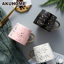 Ceramic Coffee Mug Milk Cup Drinkware Starry Sky Pattern Teacup Simple and Creative  Mugs Akuhome