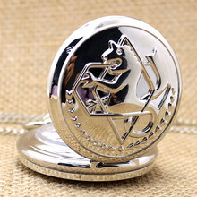 Cool Smooth Silver Fullmetal Alchemist Case Design Roman Number Dial Quartz Fob Pocket Watches with Necklace Chain for Children