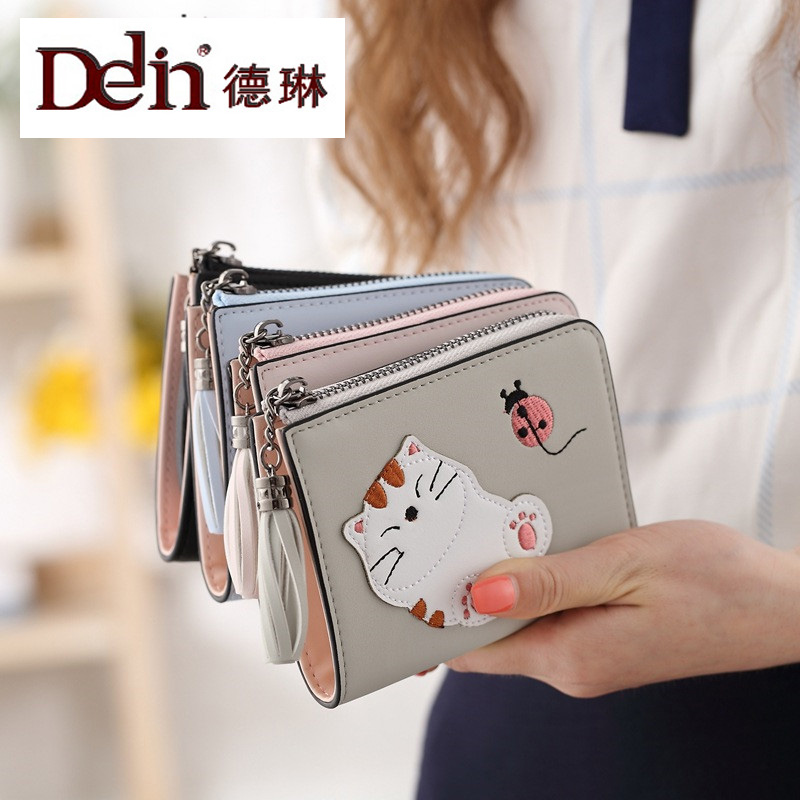 DELIN Spot wholesale short zipper wallet 80 percent off female cartoon can be embroidered leather purse wallet 'cat fp75r12kt4 fp75r12kt4 b15 fp100r12kt4 fp75r12kt3 spot quality