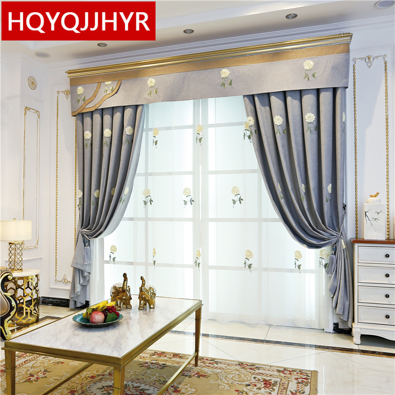 check MRP of modern curtains for living room