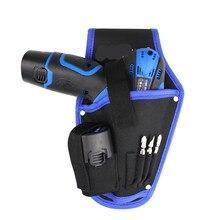 Электроинструмент поясная сумка Портативная Аккумуляторная дрель поясная сумка-Кобура аккумуляторные отвертки сумки
