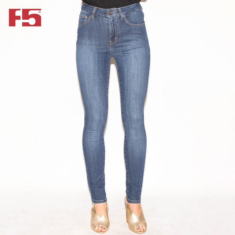 Female jeans F5 187003 female jeans f5 185022