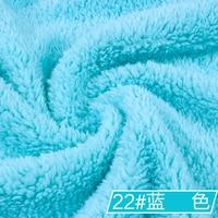 22 Blue 1 Meter Berber Fleece Fabric CamoFleece Shu Velveteen For DIY Toys Sleepcoat Pajamas Nighty