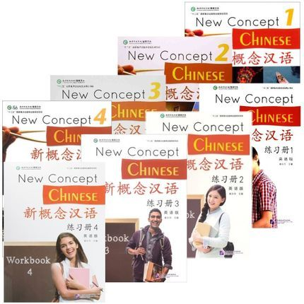 8pcs New Concept Chinese Textbook And Workbook