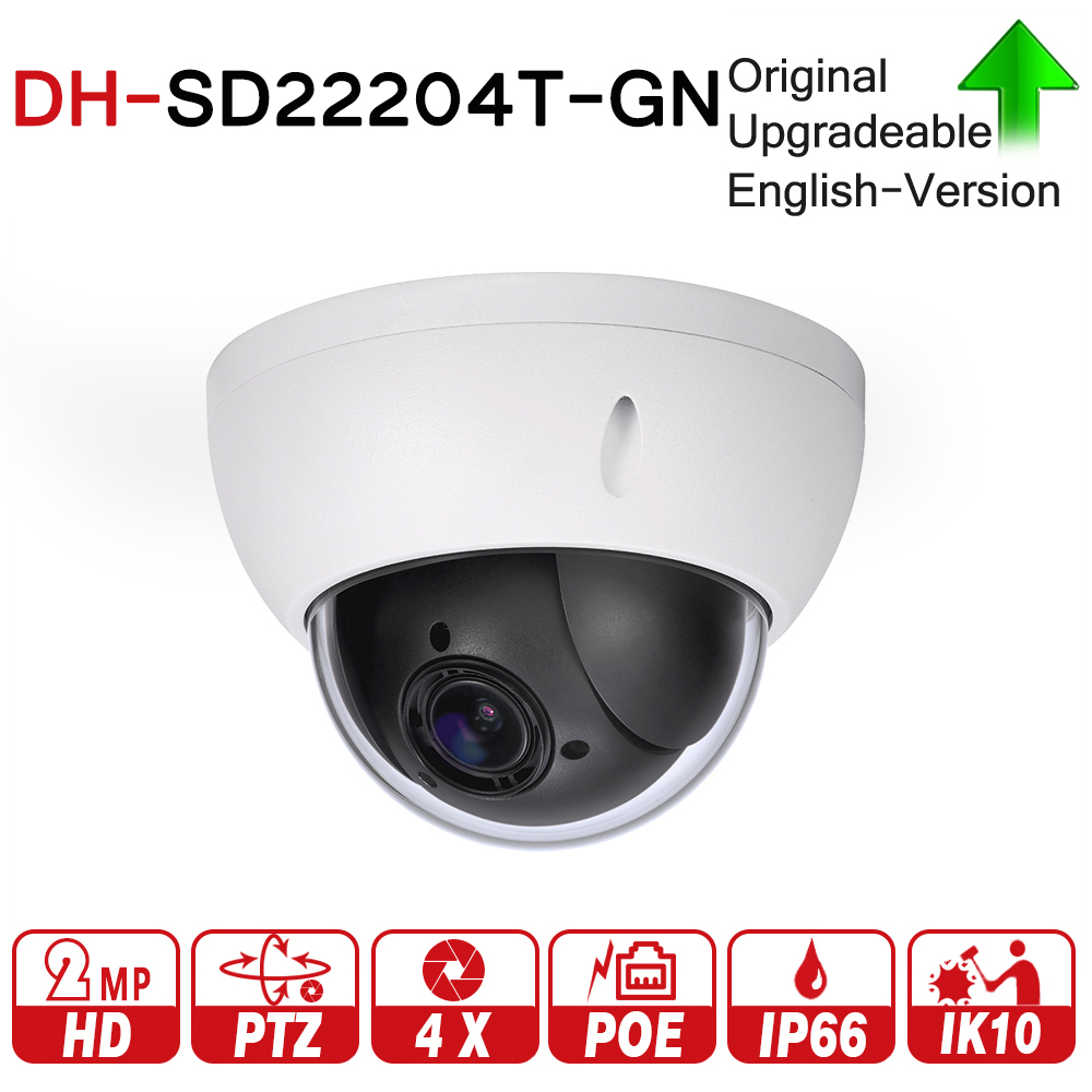 DH SD22204T GN 2MP 1080P PTZ 4X Optical Zoom Dome IP Camera WDR ICR Ultra DNR IVS POE IP66 IK10 with dahua logo DH SD22204T GN