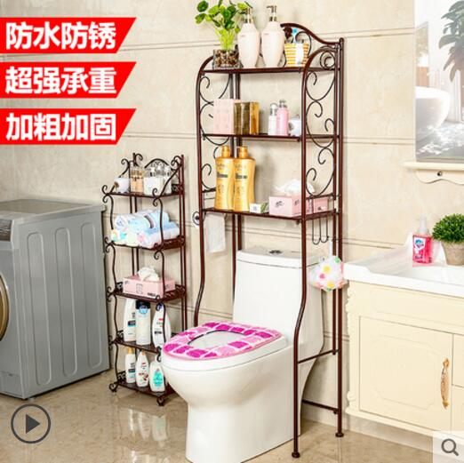 Bathroom shelf toilet shelf floor toilet shelf-in Storage Holders & Racks from Home & Garden