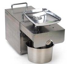 В 220 в тепло и холодное домашнее масло пресс-машина pinenut, какао соевого бобового оливкового масла пресс-машина высокая скорость экстракции масла