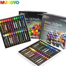 MUNGYO MOP-MF серии галлярные художники масляная пастель 12/24 металлические и флуоресцентные цветные масляные краски Художественные принадлежности для рисования