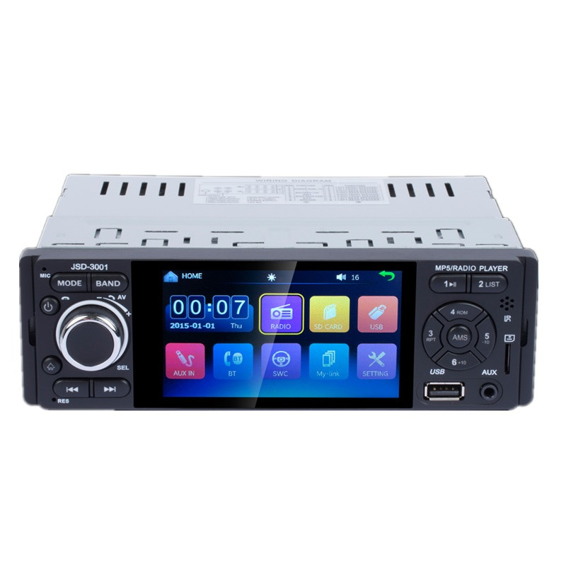 HJSD-3001 4.1 inch high-definition car Bluetooth MP5 player radio card hands-free calling Android mobile phone interconnection