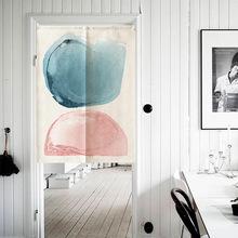 Moda wejście zasłona drzwiowa ekrany drzwiowe europejska zasłona do drzwi ekrany do kawiarni dekoracja sypialni zmywalna kurtyna tanie tanio Drzwi i okna ekrany JS0709 Other