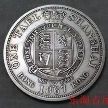 Большой 1867 Китай старый серебряный дракон долларовая Монета Шанхай