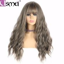 USMEI Saç ince patlama Uzun gri doğal dalga Peruk Sentetik Peruk Siyah kahverengi 28 inç Yüksek Sıcaklık Fiber kadın peruk 6 renkler