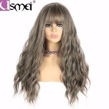 Usmei cabelo fino franja longa cinza onda natural peruca perucas sintéticas preto marrom 28 polegada fibra de alta temperatura peruca feminina 6 cores