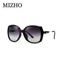 MIZHO High Quality Butterfly Retro Women Sunglasses Polarized Driving Original Brand Design Anti Glare Sunglass Ladies Luxury