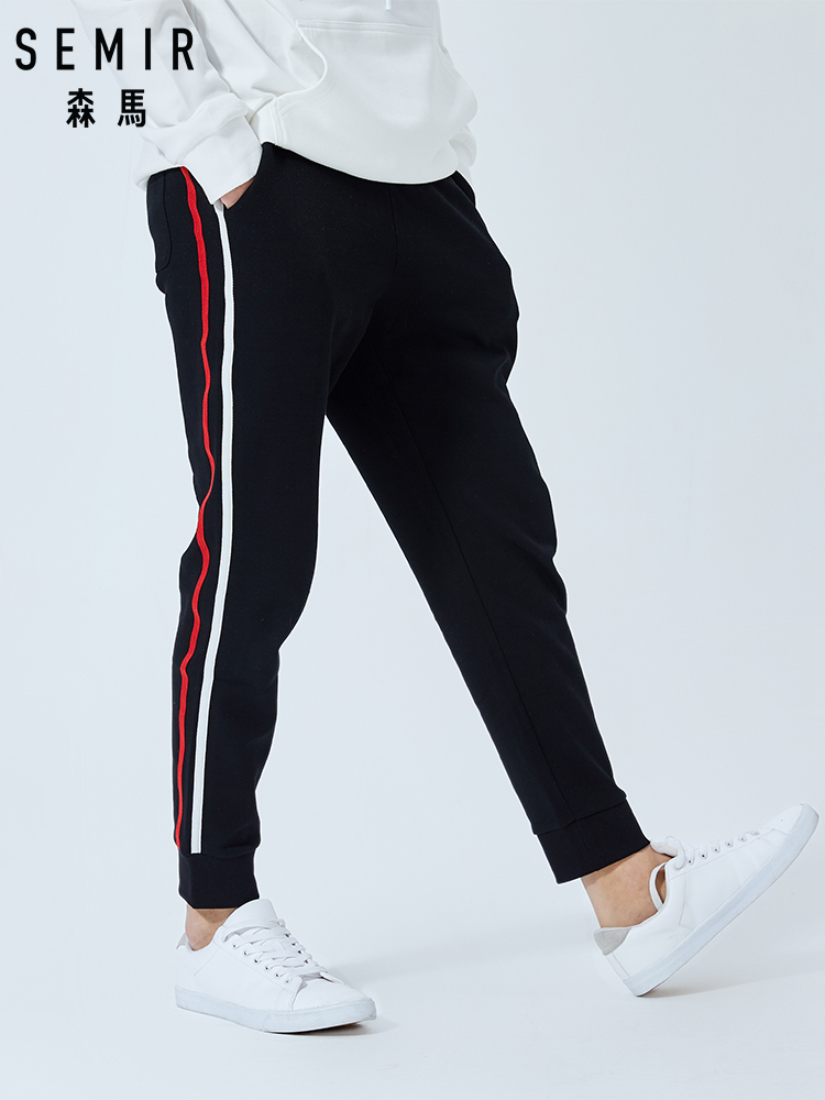 SEMIR Casual Trousers Male 2019 Summer New Elastic Waist Closed Mouth Pants Pants Korean Version Color Stripes Students