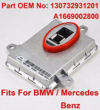 цены 1PCS 12V 35W D1S D3S OEM HID Xenon Headlight Ballast Control Unit Module Car Part Number 130732931201 A1669002800 Fits BMW Benz