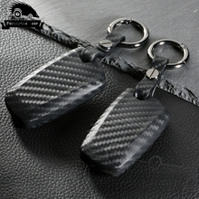 Carbon Fiber Silica gel Car Key Case Shell Modified Shell Protection For Bmw e30 e34 e36 e39 e46 e90 e60 f10 f30 f20 Accessories kukakey leather car key case key bag for bmw f30 f20 x1 x3 x5 e30 e34 e90 e60 e36 e39 e46 car key cover car styling accessories