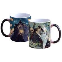 Grand maître de la culture démoniaque Wei Wuxian Lan wangji BL tasse café lait eau couleur tasse changement céramique tasses nouveau cadeau chaud