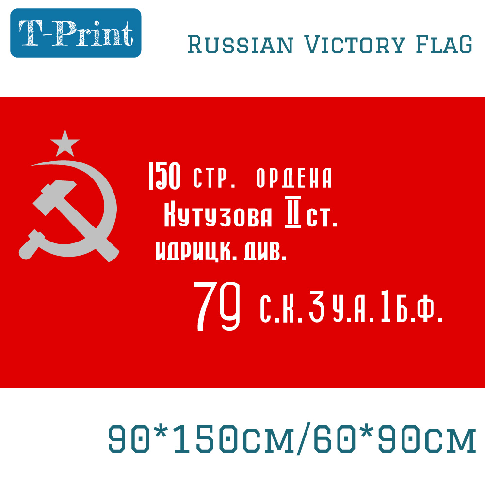 top 10 flag soviet list and get free shipping - 3k2816e5