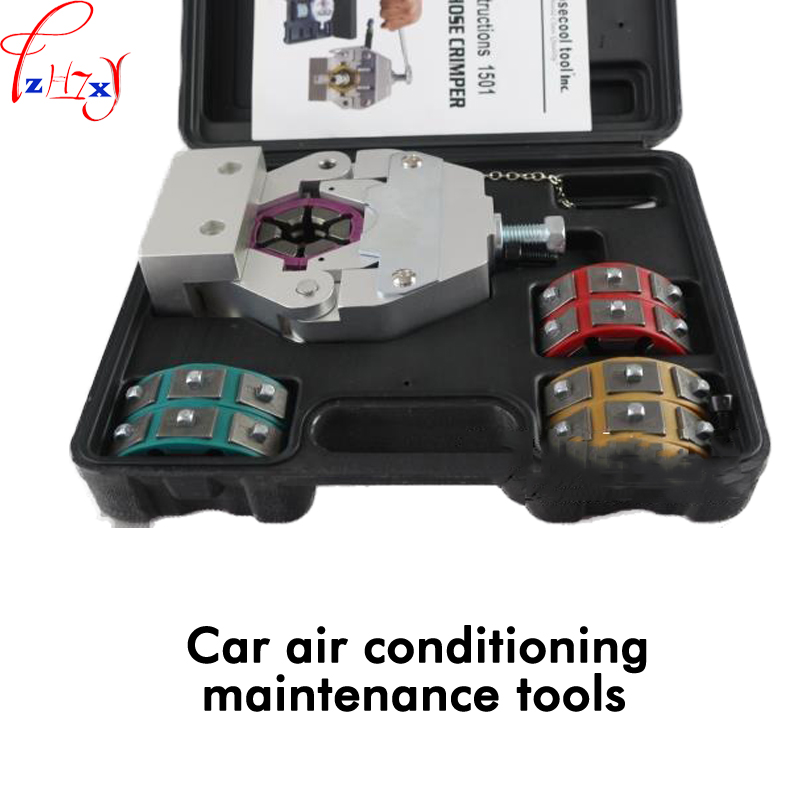 Auto air conditioning repair and compression tools hand hose pressure tool to repair air conditioning pipe
