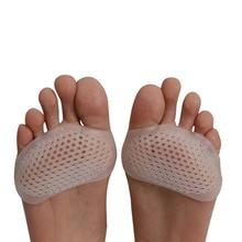 2 шт./пара силиконовый Обувь на высоких каблуках Мягкие подушечки для облегчения боли скольжению защитить пол двор невидимые гелевые стельки
