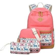 2017, Новая мода точка холст рюкзаки печать школьная сумка для девочек-подростков милые девушка композитный сумки 3 шт./компл. сумка для ноутбука janpa