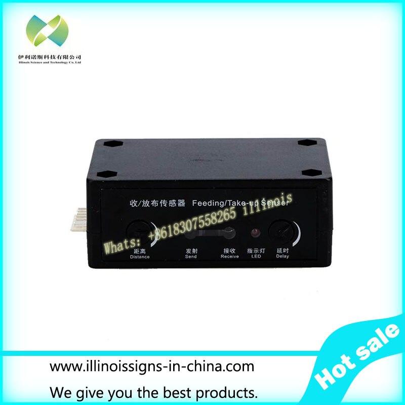 Infiniti / Challenger FY-3208H / FY-3208G / FY-3208R Feeding and Take Up Sensor