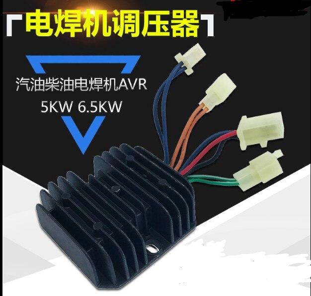 5KW 190A 210A 230A AVR 5KW welding machine voltage regulator electric welder AVR 9 wires Nine