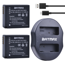 2Pcs DMW BLG10 DMWBLG10 BLG10 BP DC15 BPDC15 Battery USB Dual Charger for Panasonic BLG10GK BLG10