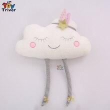 Plush Cloud Toy Pillow Cushion Kawaii Indian Clouds Baby Girl Stuffed Appease Doll Children Kids Gift Triver Home Bedroom Decor цена в Москве и Питере