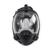 La industria de Seguridad Súper Visión Máscara De Gas Amoniaco de Defensa, Sulfuro de hidrógeno Filtro Máscara Química Gas Respirador de Máscara