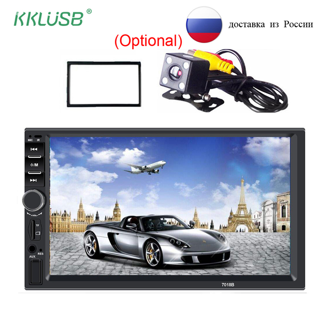 US $28 56 50% OFF|Aliexpress com : Buy 2 Din 7'' inch LCD Touch screen car  radio auto radio cassette player Recorder bluetooth rear view camera car
